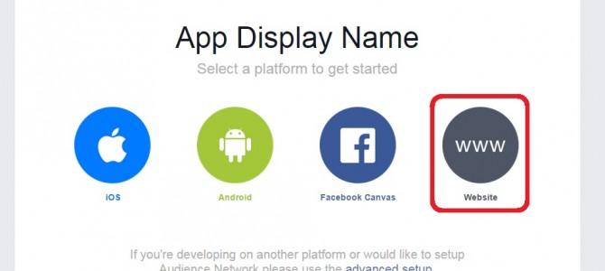 Facebookで記事がシェアされた際に、画像(og:image)を複数選択する方法。WordPressのプラグインを利用